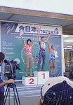 小田島選手表彰.jpg